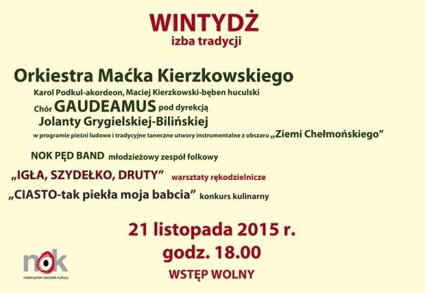wintydz211115